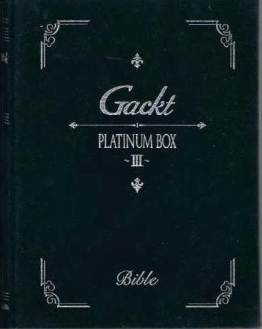 DVD_gackt_plutinum box III 3