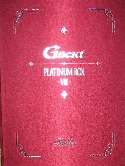 platinum_box_VII_3
